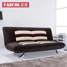 范客 沙发床 折叠床 双人 沙发 折叠沙发床 2872图片