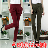 Ladies ' 2012 spring new Korean version package mail-ROK candy color bound Emile verhaeren of leisure trousers pants wom