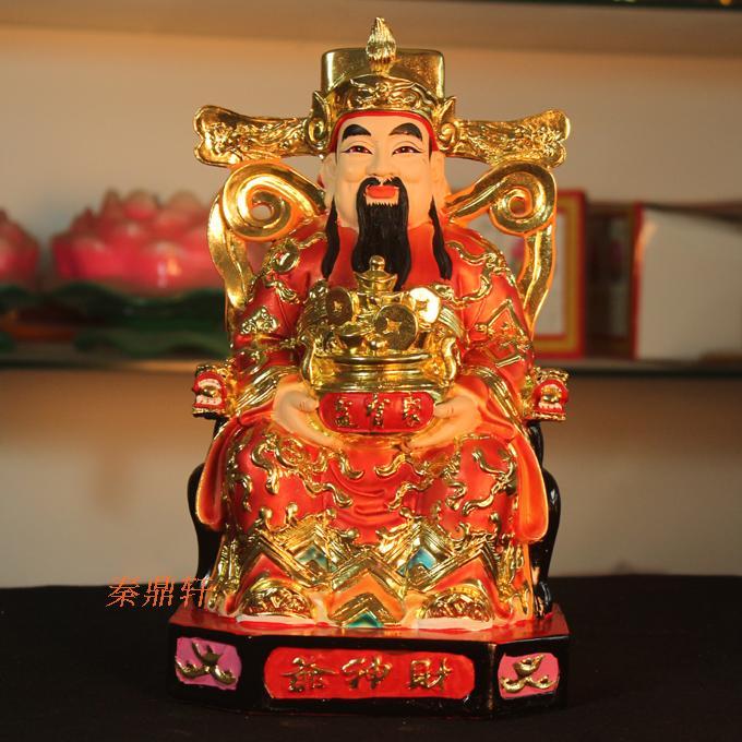 开光10寸财帛星君文财神爷佛像 财神摆件 不退色天然树脂彩绘佛像