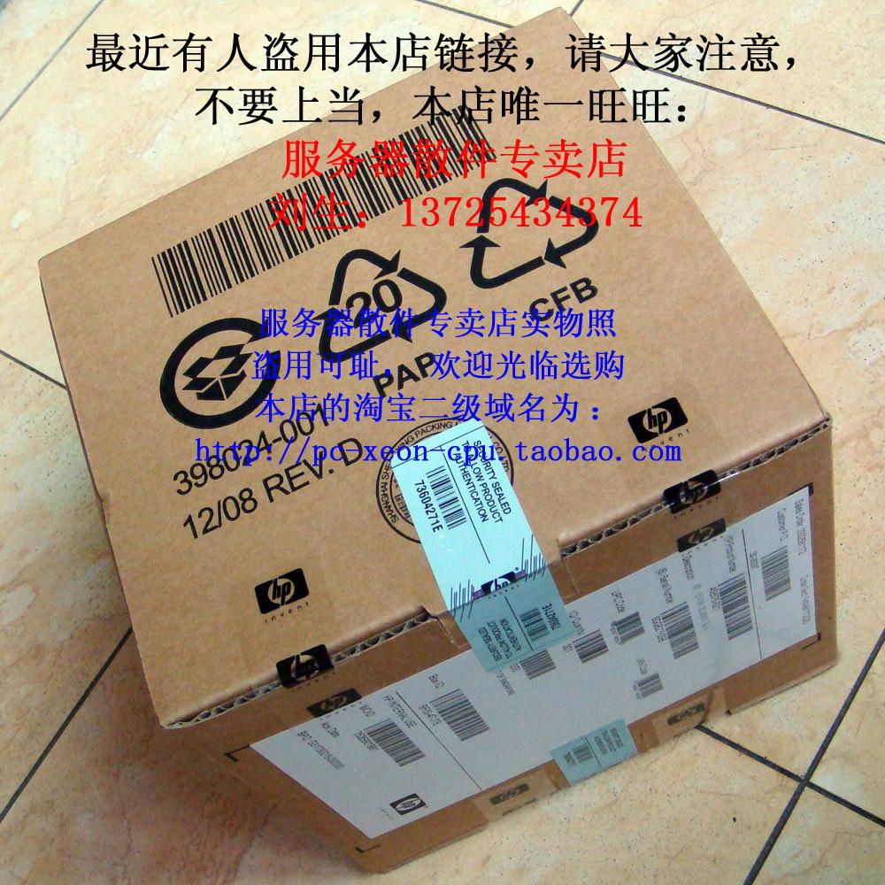 Процессор Other cpu brands  HP DL580 G5 L7445 506157-B21 506157-L21