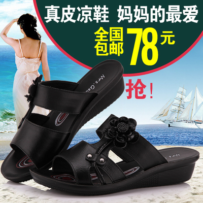 Mrs. George summer slope with middle-aged mom leather shoes, sandals and slippers female flowers slope with female slippers Q1311
