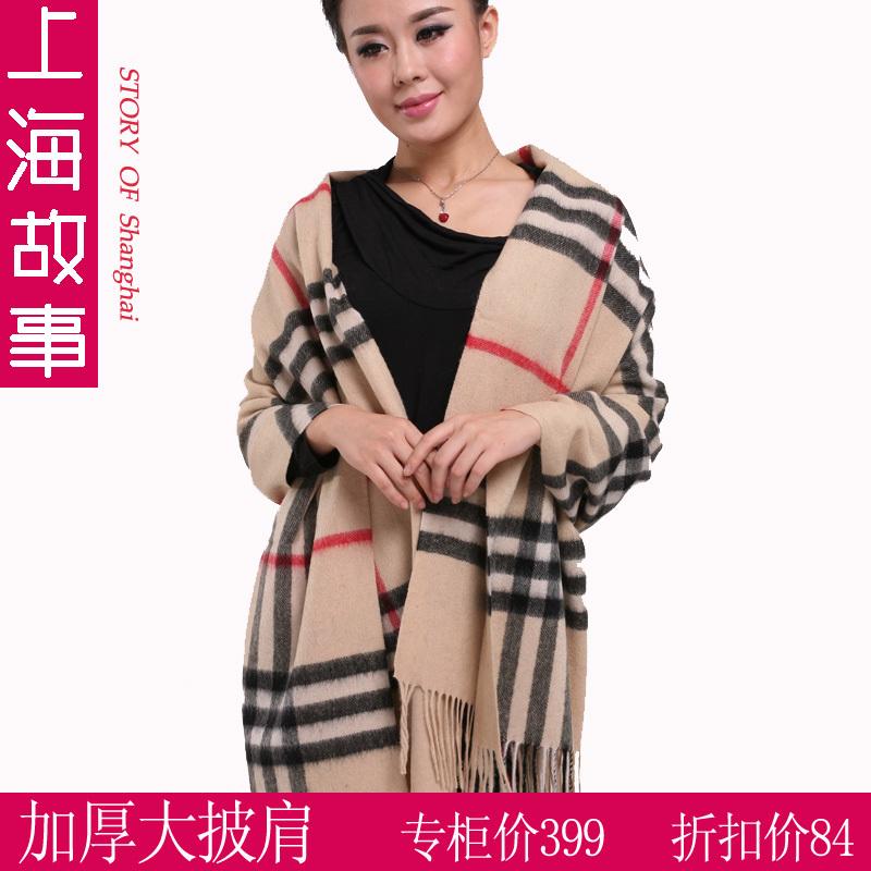 шарф Story Of Shanghai sh1211 2012 2012 Обычная модель Овчина Накидка
