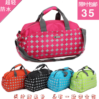 Dots small capacity short portable shoulder bag men and women travel packages tiebarless fitness bag sports bag wave packet