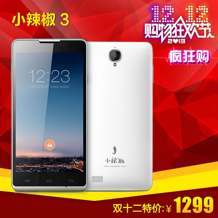 Мобильный телефон Yusun  La3