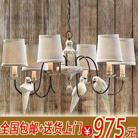 美式创意吊灯法式乡村艺术 北欧地中海复古客厅小鸟田园家装灯具550.00元