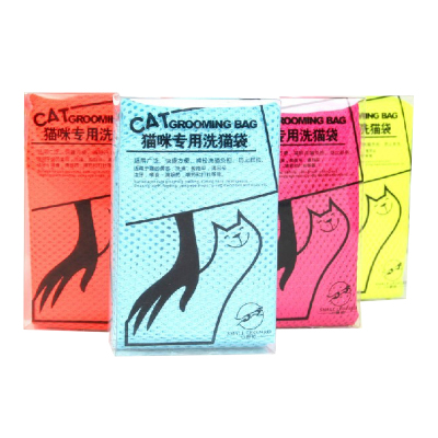 Fixed cat bath bags bags anti grab bag Taoer Duo nails beauty injections given medicines anti-scratch cat wash bag