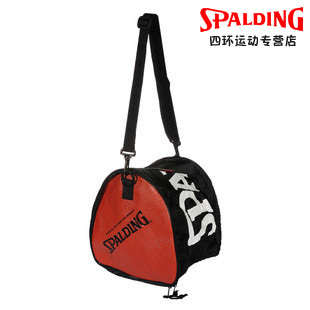 Authentic bag PU leather professional basketball playing dedicated basketball 30-233