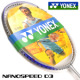 Nanotechnology, Nick badminton racket genuine full carbon new feathers Yonex/YY NS-D3