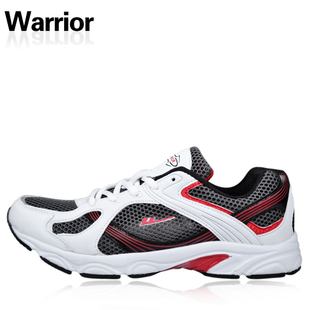 Shanghai man tennis shoes quality goods back to super light breathable net surface 3192