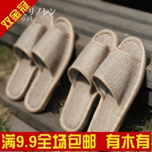 [Golden delicious Shanghai 9.9 email] couple cool bamboo green natural linen slipper men and women support slippers