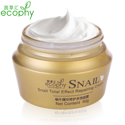 Yin grass sinks authentic Korean snail cream acne cosmetic whitening effect repair Indore snail cream