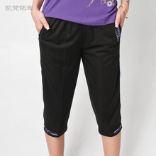 The Kay Van Ming Amoy 2013 new summer women's fashion Korean version of casual pant 701 fashion delicate clearance
