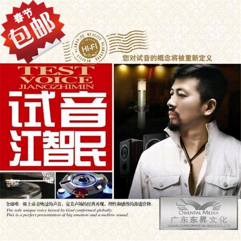 Музыка CD, DVD   CD