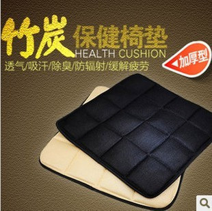 Automotive interior vitamin used thick bamboo charcoal cushion car carbon cars seat four seasons universal car mats