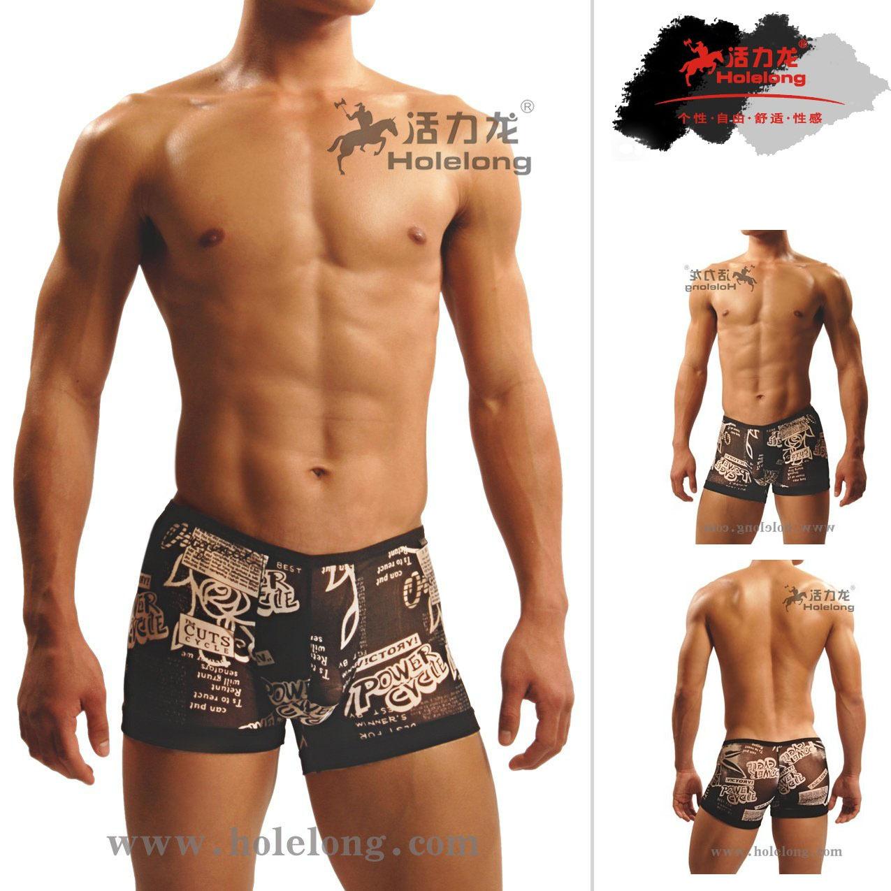 Трусы Vitality of Long hcpw017 Для молодых мужчин Нейлон Боксеры Сетка Надпись U-образный дизайн