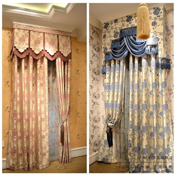 现代中式窗帘定制 客厅卧室窗帘高档别墅窗帘 绣花绸缎 成品定做图片