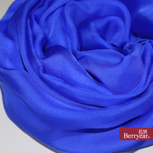 Berryear brand genuine treasure blue pure color long silk scarves silk scarves silk scarves shawls