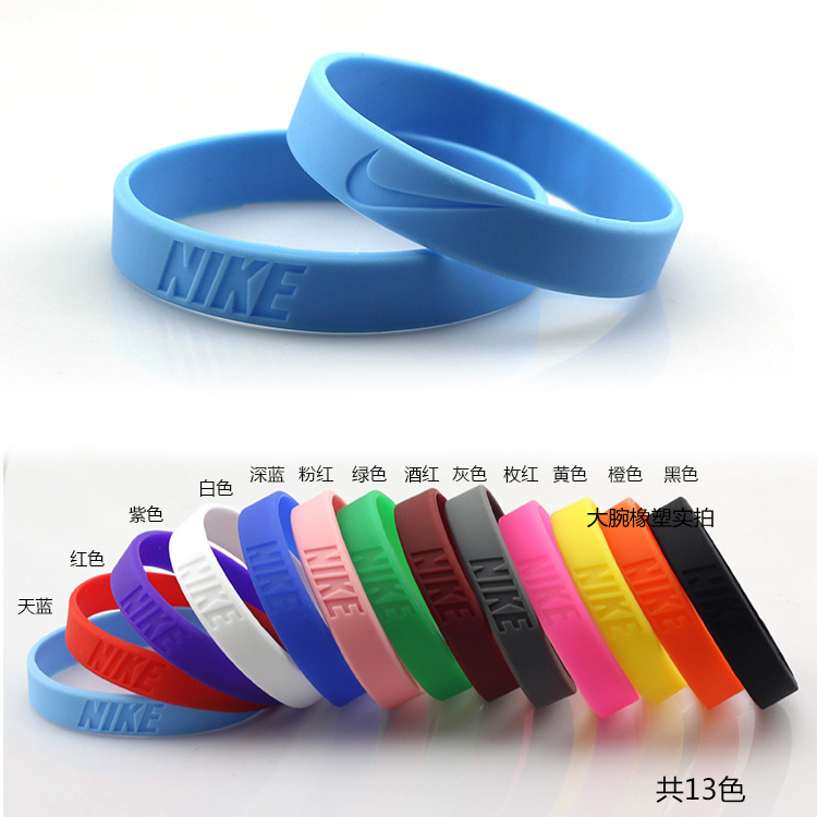 Nike Sports Bracelet Silicone Wrist Band Bracelets Basketball Cba Rubber Can Be