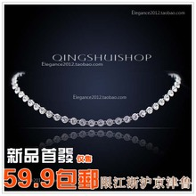 Simple single diamond necklace woman flashing diamond crystal necklace set of tennis chain girlfriend birthday gift in the New Year