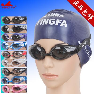 y570af_送泳帽英发高清大镜框舒适休闲防雾防水泳镜泳镜Y2800AF