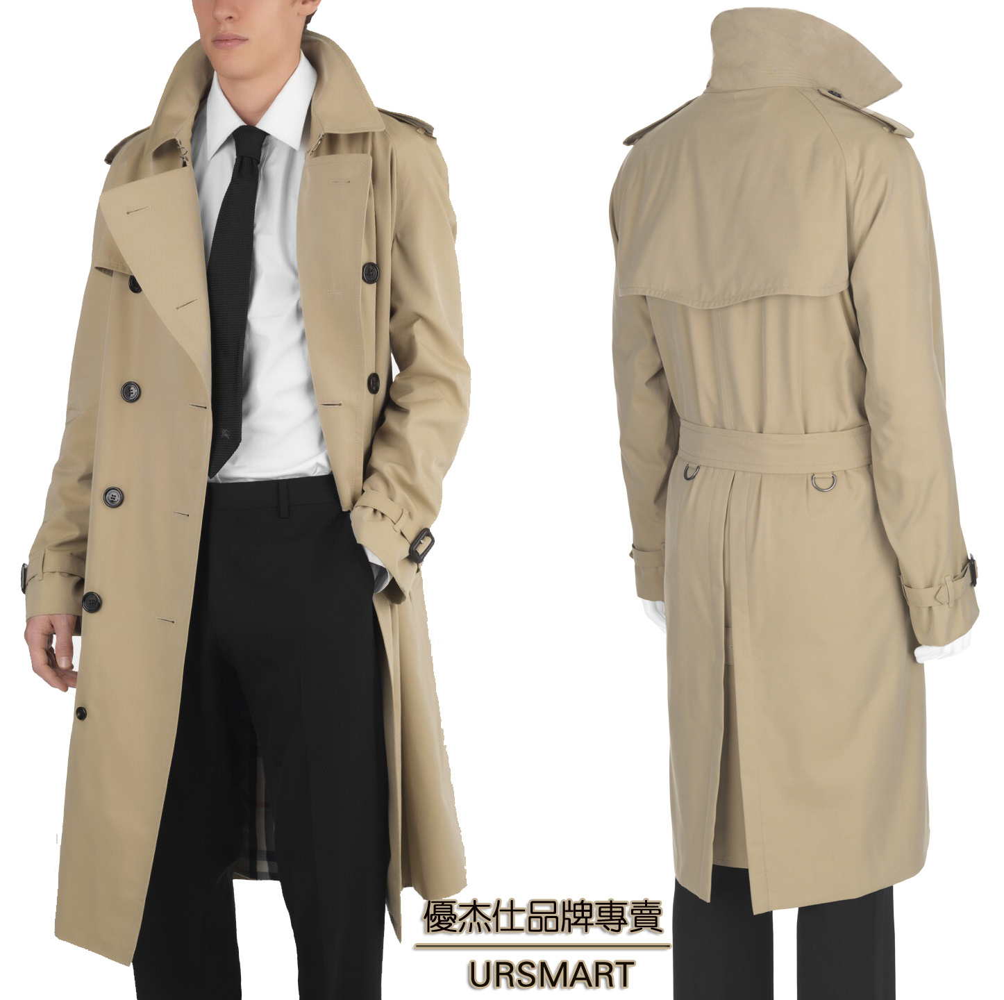 distrib-wjmx2fn9.ga offers Trench Coats at cheap prices, so you can shop from a huge selection of Trench Coats, FREE Shipping available worldwide. Turn-Down Collar Epaulet Single Breasted Long Sleeve Trench Coat For Men - Army Green - L. Belted Wrap Trench Coat - Black - XL.