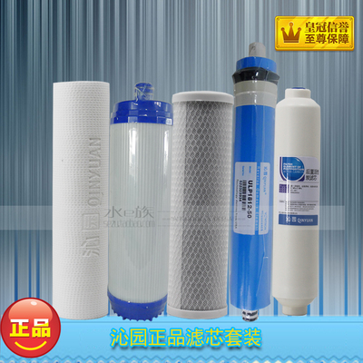 RO185 series Complete filter purifier RO185dt ru-185a