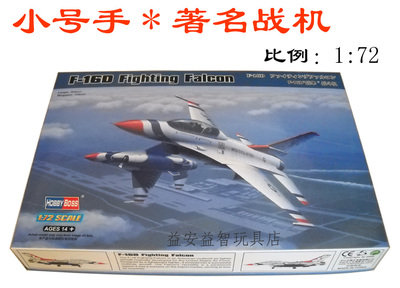 1:72 Trumpeter assembled military fighter aircraft model * F-16D Fighting Falcon fighter f16d