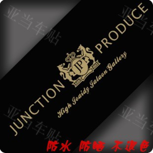 автоаксессуар Характер светоотражающие наклейки автомобиля декоративная наклейка JP Ямагути гуми автомобиля стекла палку фронт задний бампер стикер