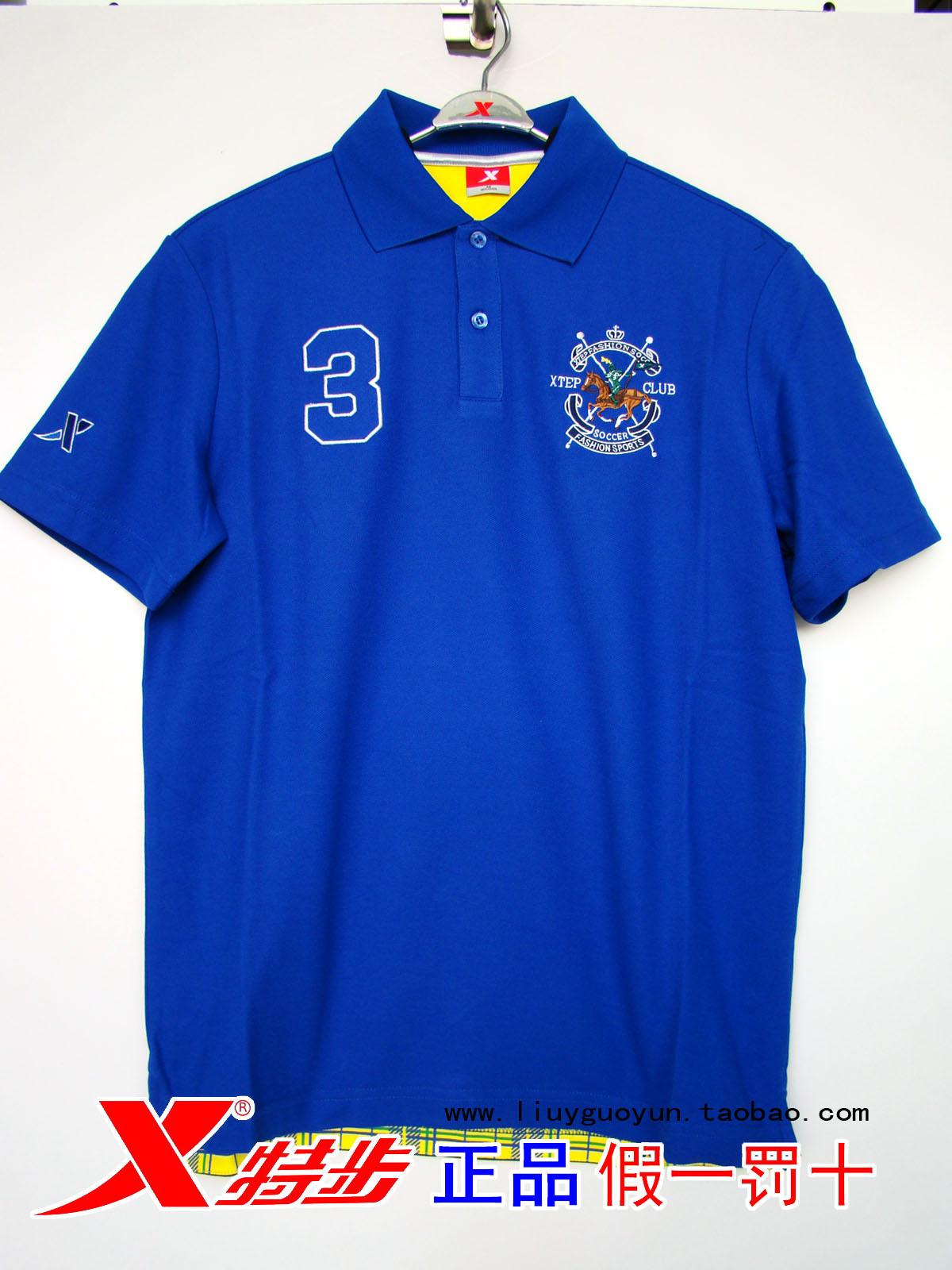 Спортивная футболка Xtep fm470075 2011 POLO Воротник-стойка