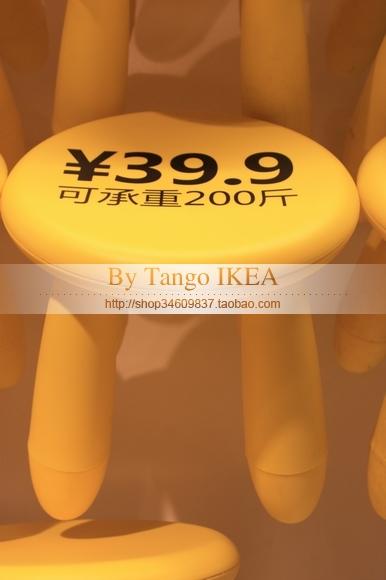 Игровые принадлежности Далянь профессиональный покупке для IKEA, IKEA Mammut Mammut детский стул скамейке табурет цвет
