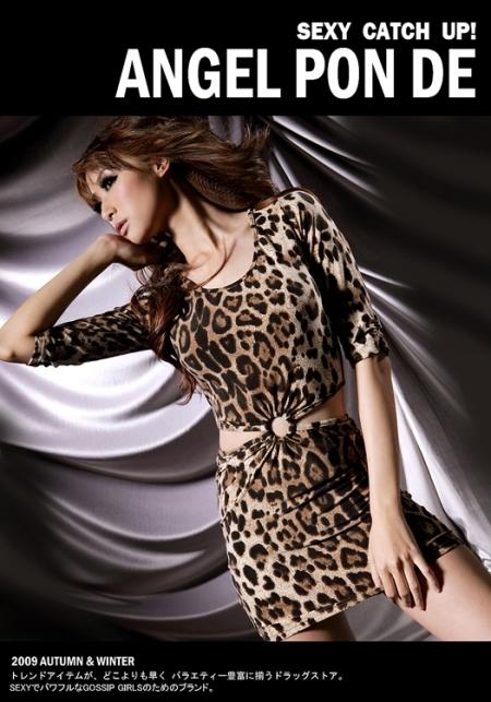 Вечернее платье Вечерние платья для Весна/лето 2012 новых леопарда печати тонкий сексуальный клуб платье груди завернутый трубки топ платья платья