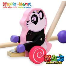 幼儿玩具【智立方】儿童音乐玩具熊猫打锣拖拉手推车 益智玩具车