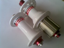 NOVATEC nine long yu yu 741 sb / 742 (SBV flower drum brake 4 perlin top mountain super light white