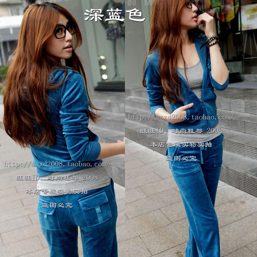 Одежда для отдыха S300 2012 2012 для девушки