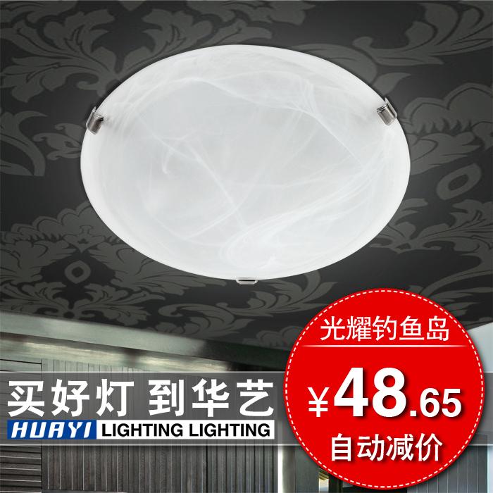 【华艺照明】现代简约 云彩石吸顶灯KX07 门厅灯阳台灯过道灯具