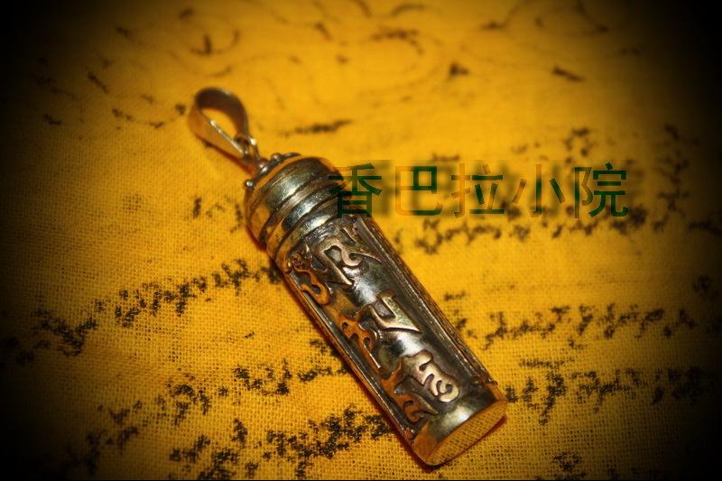 Маленький субурган GA черный ящик нектар таблетки, Тибет, тибетская серебряная реликвия окно Открыть Кулон цилиндрических мемуары шесть слово