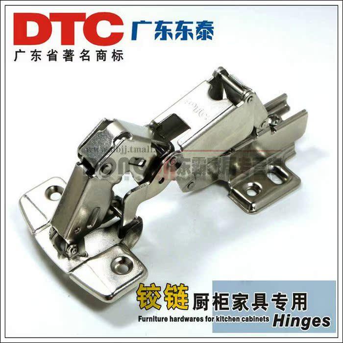 Dongtai Dtc Genuine 165 Degree Hinge Hinge Hinge 175
