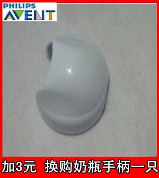 满100元换购 新安怡 吸奶器 新安怡手动吸奶器罩盖/防尘罩