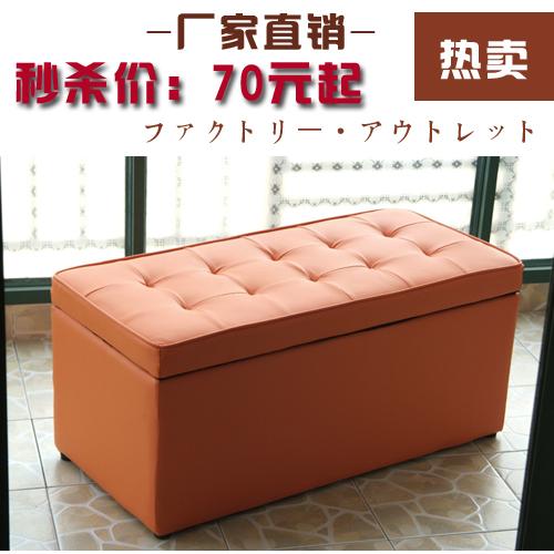 Подставка под обувь для прихожей Цзянсу должность функция дома хранения/подножку стул табурет/хранение/обувь/диван ткань/кожа Стиль минимализм Из дерева
