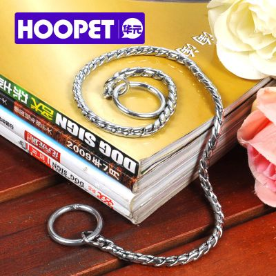 Competition level dog control dog chain P chain dog chain pet collar necklace snake chain competition dedicated leash