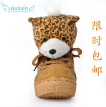 Children's cotton shoes children's shoes The leopard head of tail of children Han edition of private sneakers Limited-time package mail