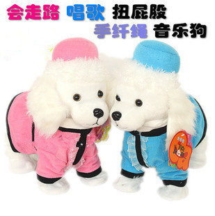 Leash dog plush toy dog ??children's toys electric music robot dog toy dog ??remote electronic dog