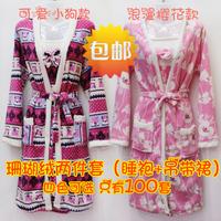 清仓包邮特价冬季女两件套睡衣系带加厚珊瑚绒吊带裙睡裙长袖睡袍