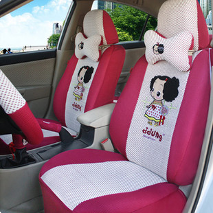 New summer ice car seat cover car cartoon cute charm ornaments set of four seasons universal seat cover 18