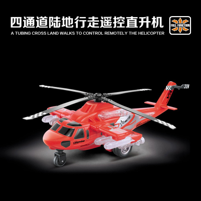 Children Nighthawk electric remote control airplane remote control helicopter model boy toy with light sound color optional