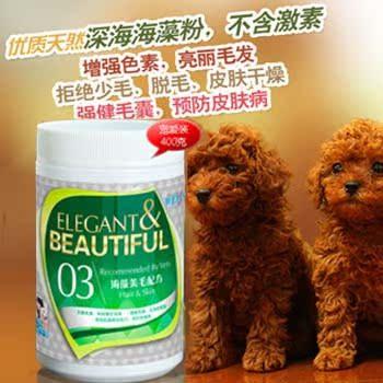 卫斯宠物海藻粉美粉增天然无素粉剂通用