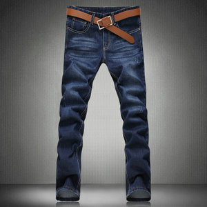 Autumn thin jeans men add fertilizer XL long pants fat straight canister Korean cultivating trend of men's pants