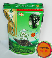 Pu 'er tea Ma deng green tea Bitter astute ma deng ecological tea bags (premium plus $2)