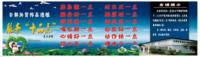 616益智挂画海报展板素材979饰品员工守则服务十二点