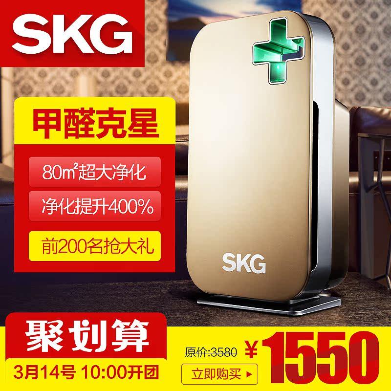 SKG JH4053 空气净化器除甲醛净化机 家用 PM2.5 氧吧除二手烟味